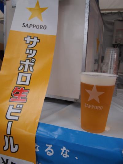 ビール(北海道フェア2014)