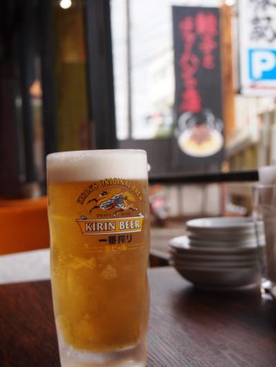 ビール(ワンズーチ)
