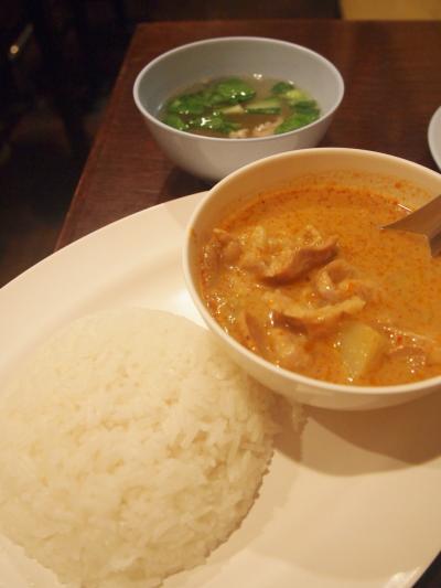 マッサマンカレー(パッポンキッチン)