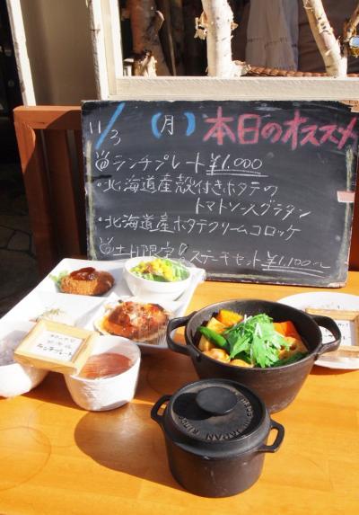 メニュー(BBQ北海道)