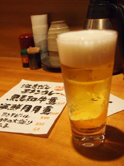 ビール(やなぎ)