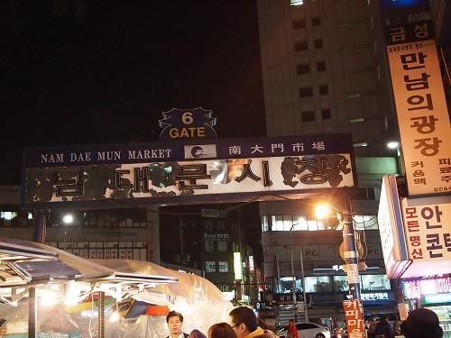 2010_1219韓国201301