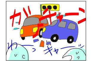 停電時の運転4コマ目