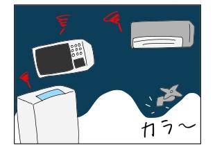 30度下の停電2コマ目