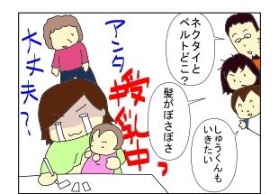 コナ小学校入学5