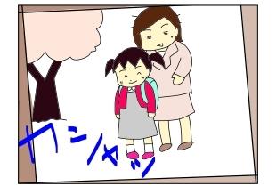 コナ小学校入学6