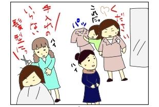 コナ小学校入学4