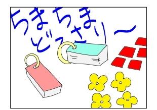 コナ小学校入学3