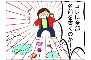 コナ小学校入学2