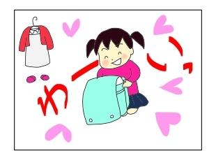 コナ小学校入学1