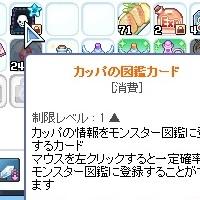 2014_10_25_15_54_52_000.jpg