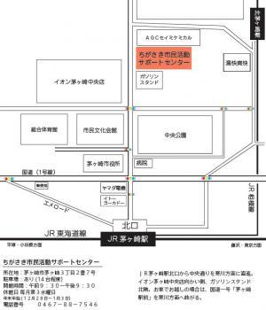 サポートセンター地図