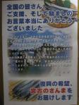 blog110912_2.jpg