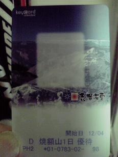 2011120408060000.jpg
