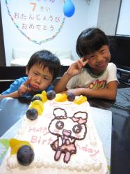yudu7sai5