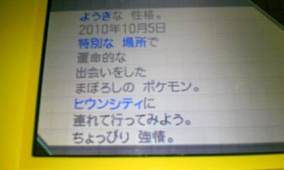 101005_035835.jpg
