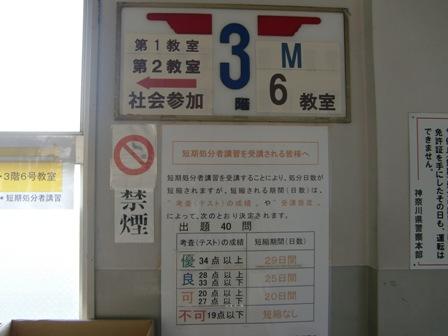 CIMG2746.jpg