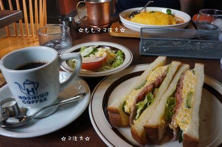 星乃珈琲店③