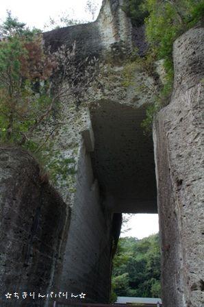 大谷石採石場跡 ①