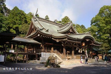 筑波山神社①