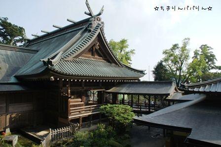 筑波山神社②
