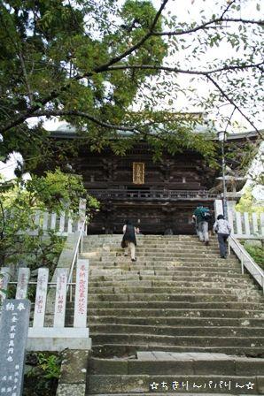 筑波山神社④