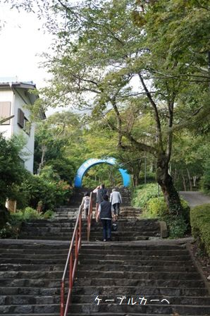 筑波山神社⑦