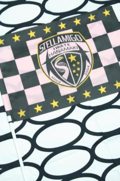 ステラミーゴの旗
