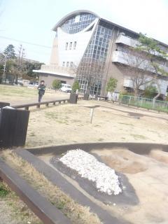 飛ノ台史跡公園