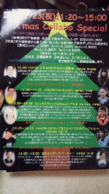 20101127211536.jpg