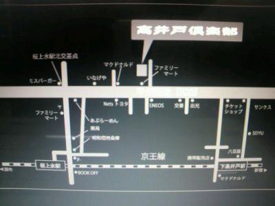 20101222172036.jpg