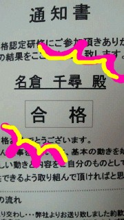 2010815143839.jpg