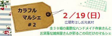 20120117071548c87.jpg