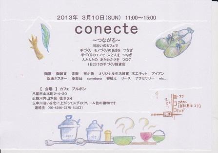 conecte.jpg