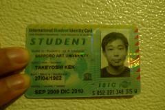 国際学生証