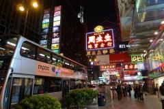 香港フォト1