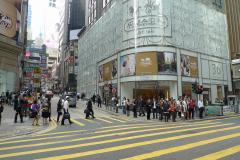 香港観光2