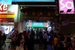 香港再上陸3