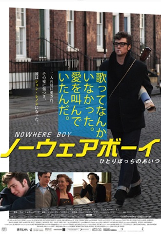 nowhereboy_poster.jpg