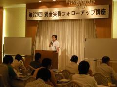 DSCN0624_convert_20110719125844.jpg