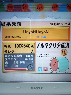 110321_1103~01