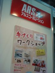 karu-kou044