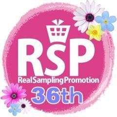 rsp049