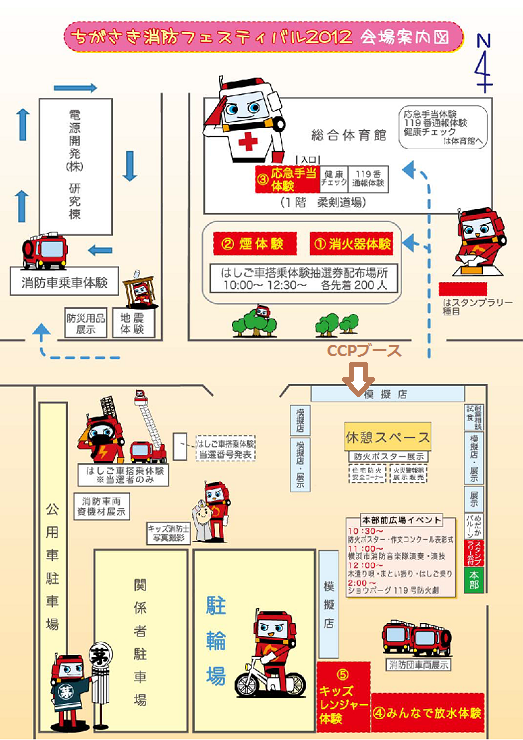 消防map
