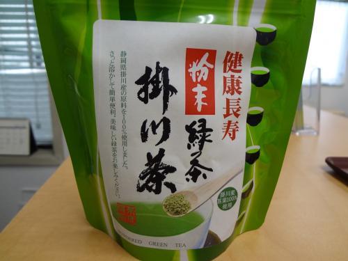 掛川茶粉末