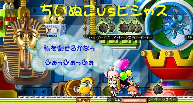 Maple110812_173118.jpg