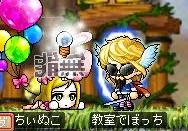 Maple110818_020259.jpg