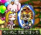 Maple110818_020640.jpg