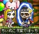 Maple110818_020642.jpg