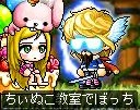 Maple110818_020944.jpg
